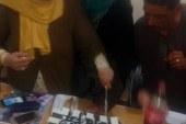 بالصور الاتحاد الإقليمي لنقابات جنوب الصعيد يحتفل باعياد ميلاد أعضائه
