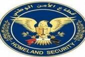 تصفية إرهابيين متورطين في حادث استهداف دورية أمنية بالفيوم
