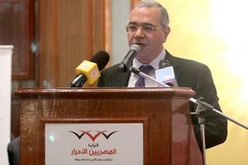 """رسمياً """"المصريين الاحرار"""" يعلن تأييد """"السيسى"""" لفترة رئاسية ثانية"""