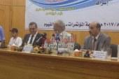 وزير التنمية المحلية ومحافظ الفيوم يدشنان مشروع آفاق التنمية بالمحافظة