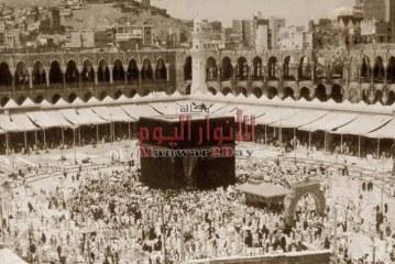 ما هى المسميات التى اطلقت على مكة المكرمة ؟