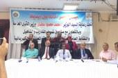 مكتب عمل مدينة السادات .. يستقبل فاعليات مبادرة مصر امانه بين ايديك