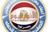 مؤسس حملة إعفاء جمركى.. رفع دعوة قضائية ضد الجمارك المصرية ووزير المالية