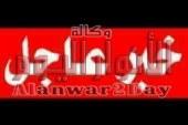 """إصابة 6 مواطنين في حادث أنقلاب سيارة ميكروباص وقائدها بطريق """"القاهرة – الفيوم"""" الصحراوي"""