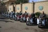 بالصور .. محافظ المنوفية يسلم 9 دراجات بخارية لذوي الإحتياجات الخاصة
