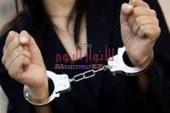 مباحث القليوبية تلقى  القبض على ربة منزل أثناء محاولتها إدخال قطعة حشيش مخدر لزوجها المسجون