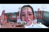 يارا أحمد طالبة بحقوق عين شمس ترفض كليتها امتحانها بنظام الدمج رغم الإعاقة..فيديو