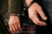 مباحث القليوبية تلقى القبض على تشكيل عصابى تخصص فى سرقة حقائب المواطنيين