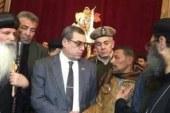 محافظ الفيوم يشارك تشييع جنازة شهيد الواجب الوطني بطامية