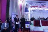 بالفكر نحميها حفل تدشين الحملة بنادي الاعلامين لدعم الرئيس السيسي لفترة رئاسية ثانية.