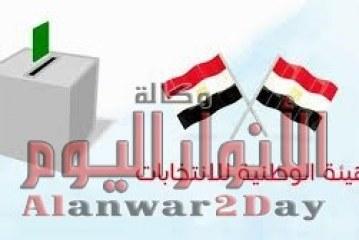 917 ألف تأييد لمرشحى الانتخابات ولم يتقدم أحد بطلبات ترشحه