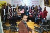 ندوة عن القيادة بمقر حزب المؤتمر بغرب الإسكندرية