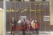 المصرية للابداع والتنمية تحيى الذكرى ال٦٦ لعيد الشرطة وتطالب بالاحتفاء برجال الشرطة طول العام