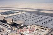 قطر وأمريكا تتفقان على توسيعها  العطية:بعد التهديد بالزوال العُديد قاعدة أبدية