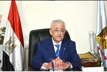 الأهالى تواصلنا مع وزير التربية والتعليم …واستجاب لشكوانا