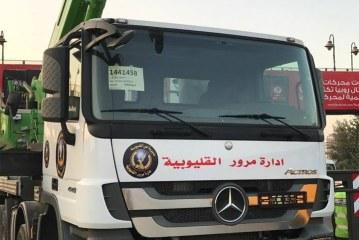 سحب 120 رخصة قياد و75 مخالفة ونش خلال حملة مرورية بالقليوبية