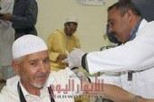 تلقيح 1597 حاج المُسجلين في 57 بلدية بالجزائر العاصمة