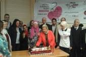 امراض الكلى وصحة المرأة ، بمناسبة اليوم العالمي لامراض الكلى