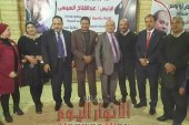 بالصور .. شباب دعم مصر فى مؤتمر حمدى السيسي يطالب أهالى دائرة الهرم بالأدلاء بأصواتهم فى الأنتخابات الرئاسية