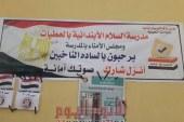 تعرف على حصيلة أصوات الناخبين بلجنة الطبايخة بمحافظة قنا