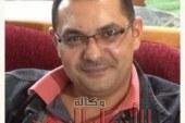 كعك العيد وأضرار تناوله بكميات كبيرة مع الدكتور / أحمد العطار :-