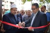 افتتاح المسجد العباسي بعد أعمال توسعته وتطويره