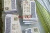القبض علي فلسطيني في محافظه المنيا يقوم بتزوير البطاقات الشخصيه وبحوزته 500 بطاقه مزوره