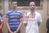 """بالفيديو…مديرية أمن الجيزة تنجح فى ضبط """"20 كيلو جرام"""" من مخدر الاستروكس"""