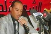 إستشاري تخطيط وتطوير مؤسسي:  سندشن التحالف الوطني المصري للتنمية الزراعية الاحد المقبل