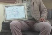 جبيلي جابر جبيلي الموظف بهندسة كهرباء مركز الفيوم غرب يكرم من رئيس قطاع كهرباء الفيوم لإنقاذه أهالي عزبة شكر