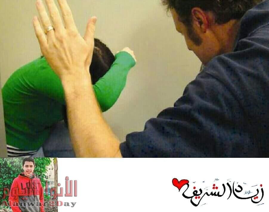 العنف ضدّ المرأة أكذوبة اجتماعية
