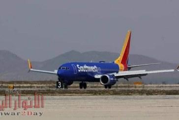 """حوادث وخلل في محرك طائرات """"بوينغ 737 ماكس"""" الأمريكية يوقفها عن الاستخدام"""