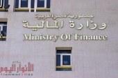 «المالية»: 6.1 تريليون جنيه الناتج المحلي المستهدف في الموازنة الجديدة