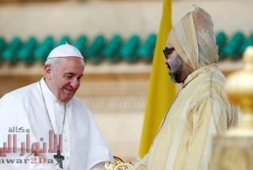 البابا فرانسيس في المغرب كحاج للسلام والأخوة في عالم أحوج ما يكون إلى هذه القيم