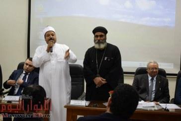 المصرية للاتصالات تقيم ندوة لمناقشة التعديلات الدستورية