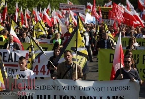 بولندا لن تدفع تعويضا لليهود وستقبض تعويضات من ألمانيا