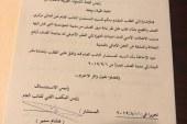 النائب سعد الجمال يحصل على موافقة النائب العام باعادة نيابة مرور الصف بداية من سبتمبر