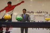 تطوير شامل لـ10 ملاعب من قبل وزارة الشباب والرياضة بالقليوبية