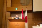 """على هامش انعقاد قمة """"تيكاد7"""" بيوكوهاما وزيرا التجارة والصناعة والاستثمار يفتتحان منتدى الاعمال والاستثمار المصرى الياباني"""