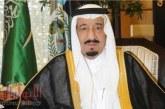 قرارًا ملكيًا لمسلمي العالم أصدره ملك السعودية