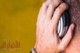 دار الإفتاء المصريه تحلل الغناء