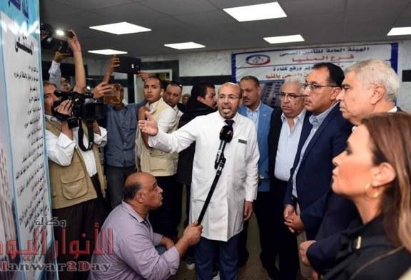 رئيس الوزراء يزور مستشفى المنيا للتأمين الصحي ويجرى حواراً مع فريق التمريض ويشيد بالمرأة العاملة