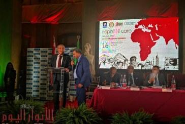 فرص إستثمارية كبيرة أمام الشركات الإيطالية في قطاعات التجارة الداخلية