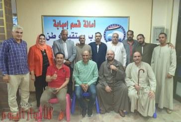 شباب الصحفيين تشيد بمجهود مستقبل وطن في الصلح بين عائلتين بإمبابة