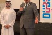 """""""دبي للسياحة"""" تستضيف 26 شركة سياحية مصرية"""