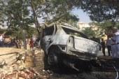 تفحم 3 طلاب بالجامعة البريطانية بالشروق اثر انفجار تنك البنزين