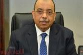 كارثة تثير غضب الفيومية وزير التنمية المحلية ينفي وجود حركة قريبة لتغيير المحافظين: –