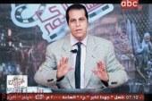 """« طارق الكرداوى»: """"حمو بيكا دا بلطجي ولازم يتحبس إزاي ده يغني دا ولا صوت ولا شكل"""""""