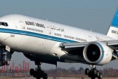 لحضور حفل ليلة سهم 15 طائرة كويتية خاصة تتوجه للسعودية