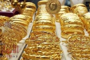 الذهب يرتفع 5 جنيهات.. وعيار 21 بـ688 جنيها